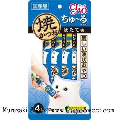 พร้อมส่ง ** NEW! Inaba - CIAO -Yaki Katsuo- Chu~ru [Hotate] ขนมแมวเลียชนิดครีมสูตรเข้มข้น รสหอยเชลล์ ใช้ปลาโอญี่ปุ่นย่างเป็นส่วนประกอบหลัก ทานง่ายน้องแมวชอบมากๆ ฮิตสุดๆ ทั้งที่ไทยและญี่ปุ่น Made in Japan