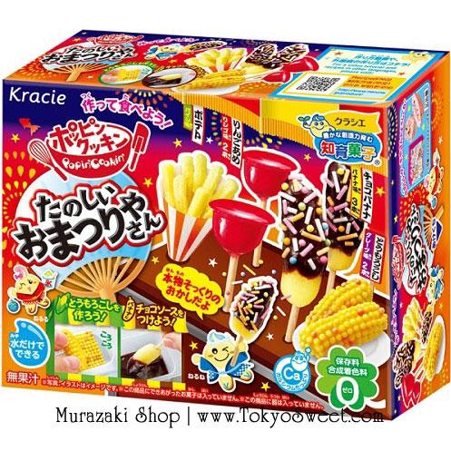 พร้อมส่ง ** Kracie Popin Cooking Tanoshii Omatsuri ชุดทำอาหารในงานเทศกาลของญี่ปุ่นแสนสนุก ได้แก่ มันฝรั่งทอด, แอปเปิ้ลเคลือบน้ำตาล, กล้วยหอมเคลือบช็อคโกแลต และข้าวโพดปิ้ง น่ารักมากๆ ทำเสร็จแล้วทานได้จริงๆ ด้วยนะคะ