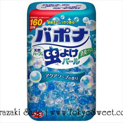 พร้อมส่ง ** Mushiyoke Pearl [Aqua Soap] กระปุกไล่ยุงกลิ่น Aqua Soap ใช้ได้นาน 160 วัน ช่วยไล่ยุงและแมลง