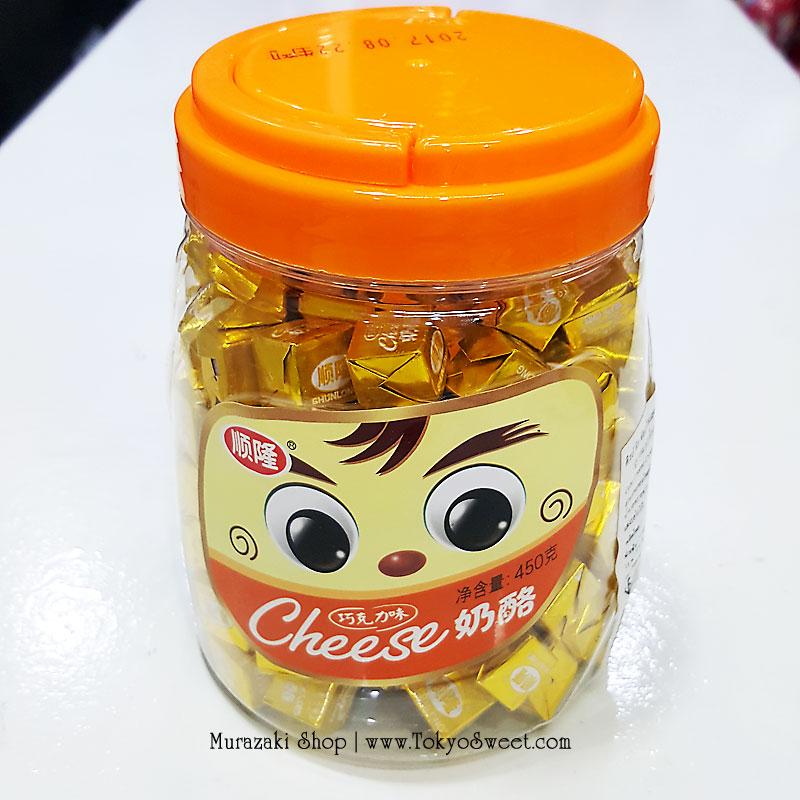 พร้อมส่ง ** Cube Cheese [Chocolate] ลูกอมนมอัดเม็ด คล้ายๆ ไมโลคิวบ์ รสช็อคโกแลตกลิ่นชีส บรรจุ 450 กรัม (ประมาณ 160 เม็ด)