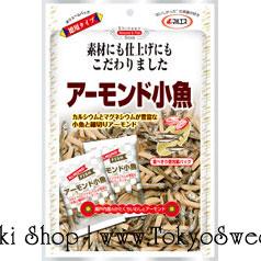 พร้อมส่ง ** Almond Kozakana ปลาตัวเล็กกับอัลมอนด์อบ อร่อยกรอบมีแคลเซียมสูง มีห่อเล็กๆ ข้างในพกพาสะดวก ห่อใหญ่บรรจุ 48 กรัม (6 กรัม x 8 ถุงเล็ก)