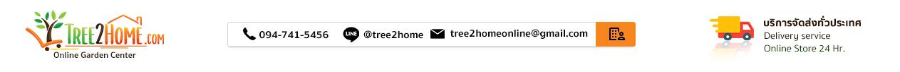 Tree2Home