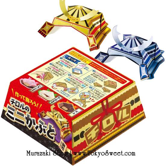 พร้อมส่ง ** Tirol Choco Mini Kabuto ช็อคโกแลตขนาดพอดีคำชื่อดังจากญี่ปุ่น มาในกล่องที่ประดิษฐ์เป็นหมวกซามูไรญี่ปุ่นได้ บรรจุ 27 ชิ้น