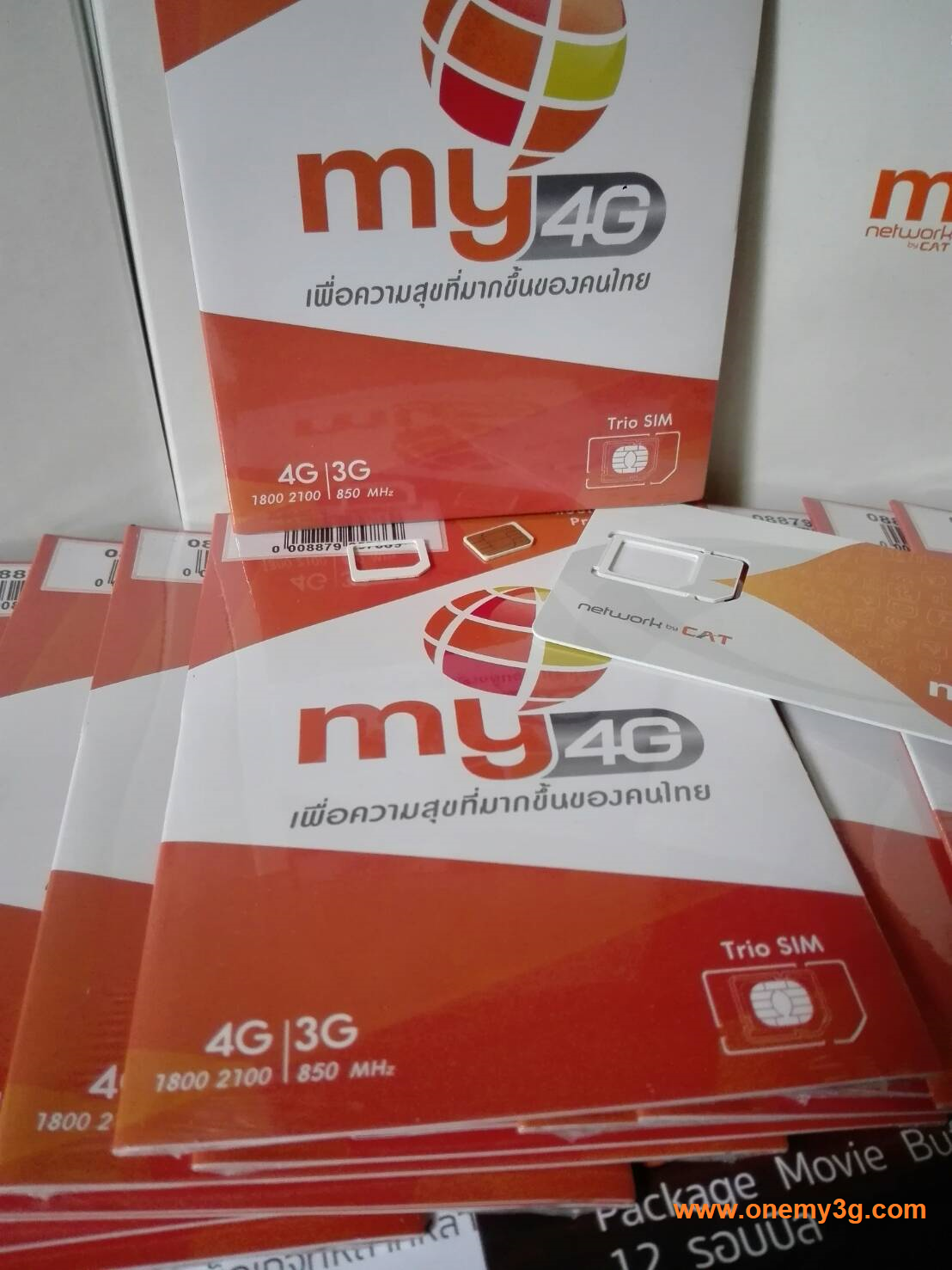Sim my by CAT 4G -3G Prepaid products-number