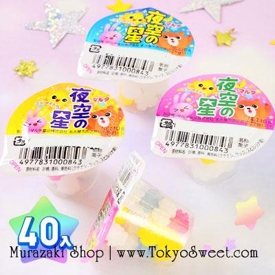 พร้อมส่ง ** Star Confeito ลูกอมญี่ปุ่นรูปร่างน่ารักเหมือนดาว สีสรรสดใส 1 ถ้วย