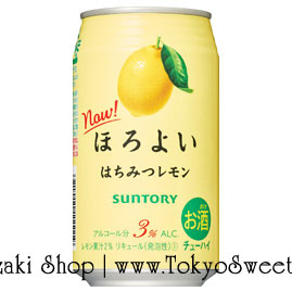 พร้อมส่ง ** Suntory Horoyoi Chu-Hi [Honey Lemon] ชูไฮรสน้ำผึ้งมะนาว เครื่องดื่มสดชื่น ผสมแอลกอฮอลล์อ่อนๆ 3% แต่ออกรสหวานและมีกลิ่นหอมของผลไม้ ดื่มง่าย กรึ่มๆ ไม่มึนและไม่เมา บรรจุ 350ml