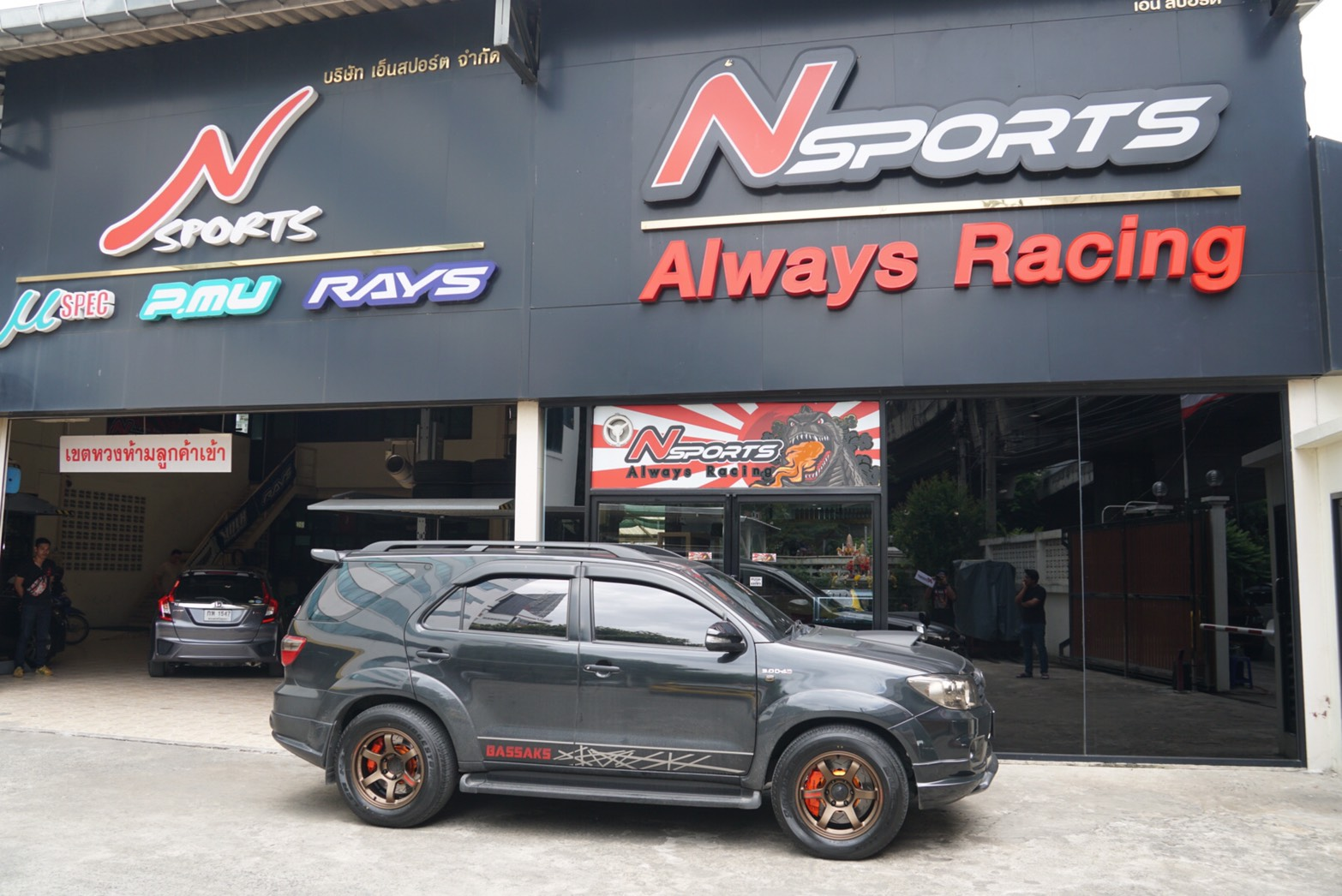 Toyota Fortuner + TE37 18x9+0 6-139.7 Limited By Nsports