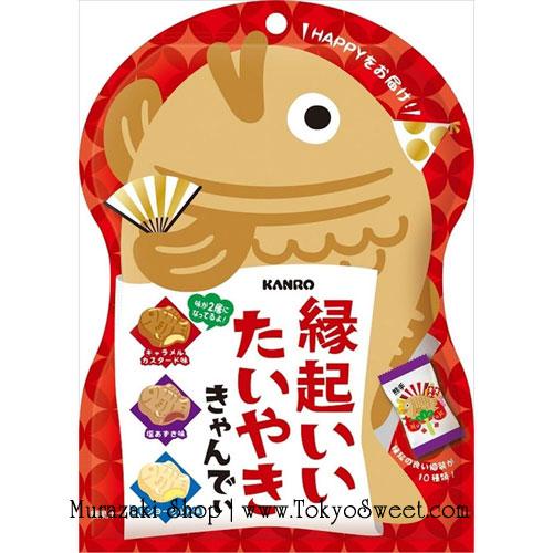 พร้อมส่ง ** Taiyaki Candy ลูกอมรสปลาไทยากิสุดน่ารัก มี 3 รสชาติ ได้แก่ รสคาราเมลสอดไส้คัสตาร์ด รสขนมไทยากิสอดไส้ถั่วแดงเกลือ และรสโยเกิร์ตสอดไส้เลม่อนโยเกิร์ต บรรจุ 65 กรัม