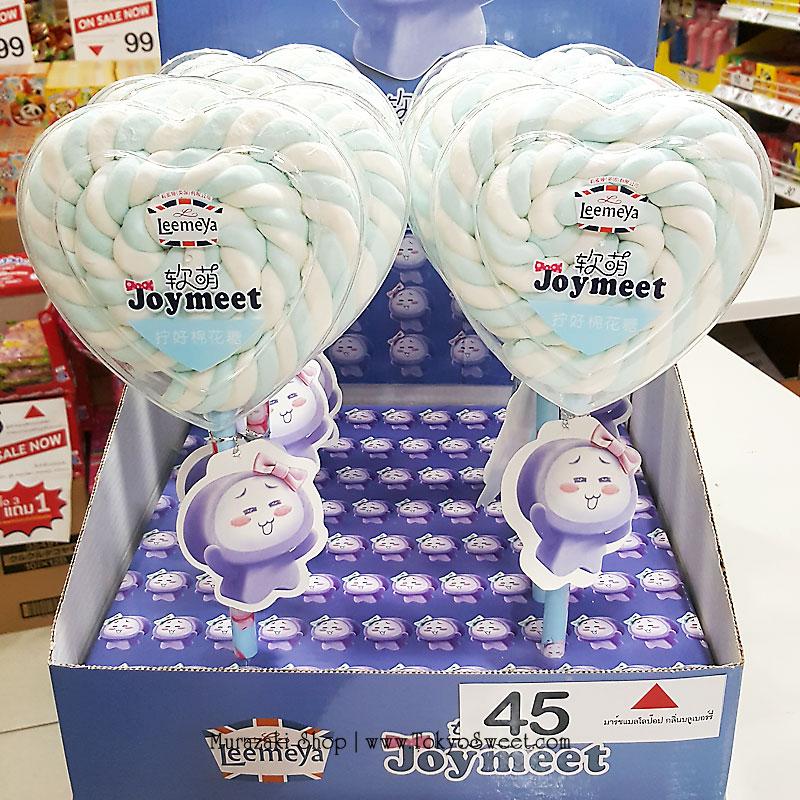 พร้อมส่ง ** Marshmallow Pop [Blueberry] มาร์ชแมลโลป๊อป กลิ่นบลูเบอร์รี่ บรรจุ 60 กรัม (สินค้ามีอย.ไทย) 1 ชิ้น