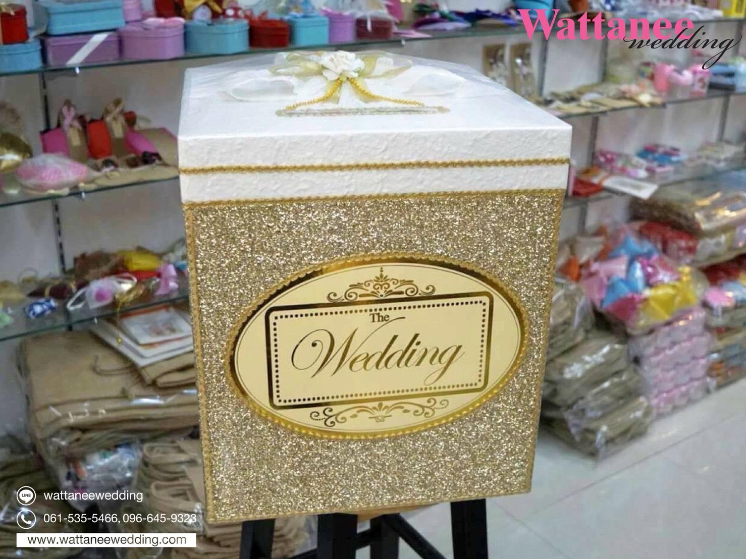 กล่องใส่ซองสีทอง
