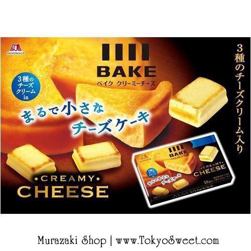 พร้อมส่ง ** Bake [Creamy Cheese] ช็อคโกแลตอบรสครีมมี่ชีส ด้านในเป็นช็อคโกแลตครีมชีสเนื้อนุ่ม ด้านนอกอบให้มีความหอมกรอบ เหมือนกินชีสเค้กชิ้นเล็กๆ บรรจุ 10 ชิ้น