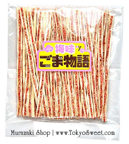 พร้อมส่ง ** Goma Monogatari [White Sesame Plum flavor] ทาโร่งาขาวรสบ๊วย บรรจุ 60 กรัม อร่อยหอม เคี้ยวมัน