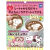พร้อมส่ง ** Deco Latte Coffee Art Sheets [Snoopy Set A] แผ่นทำลายตัวการ์ตูนรูปสนูปปี้บนเครื่องดื่ม สามารถใช้กับเครื่องดื่มร้อนได้ทุกชนิด 1 ห่อมี 5 ลาย