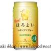 พร้อมส่ง ** Suntory Horoyoi Chu-Hi [Lemon Ginger] ชูไฮรสขิงผสมมะนาว เครื่องดื่มสดชื่น ผสมแอลกอฮอลล์อ่อนๆ 3% แต่ออกรสหวานและมีกลิ่นหอมของผลไม้ ดื่มง่าย กรึ่มๆ ไม่มึนและไม่เมา บรรจุ 350ml