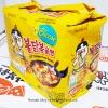 พร้อมส่ง ** Samyang Hot Chicken Ramen Cheese มาม่าเผ็ดเกาหลีแบบแห้ง รสชีส 140 กรัม (แพ็ค 5 ห่อ) มาม่าเกาหลี มาม่าเผ็ดเกาหลี