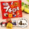 พร้อมส่ง ** Tirol Choco - Petite ช็อคโกแลตไซส์เล็กน่ารักพอดีคำ แพ็คเกจสุดน่ารัก สามารถลิ้มรสชาติของช็อคโกแลตสุดฮิตจาก Tirol ชื่อดังของญี่ปุ่นทั้ง 4 รสได้ภายในห่อนี้ห่อเดียว 1 ห่อบรรจุ 4 ชิ้น