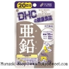 พร้อมส่ง ** DHC Zinc สังกะสี (20วัน) ช่วยใให้ผิวพรรณดูนุ่มชุ่มชื้นไม่ให้ผิวหนังดูแก่กว่าวัย ลดการเกิดสิวที่ใบหน้า ลดผมร่วง บำรุงสุขภาพช่วยสลายไขมัน