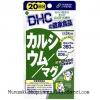 พร้อมส่ง ** DHC Calcium Mag (20วัน) แคลเซี่ยมผสมแมกนีเซี่ยม ช่วยบำรุงกระดูกและฟันให้แข็งแรง ลดการสึกกร่อน ช่วยให้ระบบไหลเวียนโลหิตดี