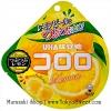พร้อมส่ง ** UHA Cororo - Lemon เยลลี่โคโรโระ รสมะนาว อร่อยเหมือนเคี้ยวผลไม้สด 1 ห่อบรรจุ 40 กรัม