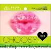 พร้อมส่ง ** Pure Smile Choosy Jelly Lip Pack [Herb] แผ่นเจลลี่มาส์ก บำรุงริมฝีปาก (กลิ่นสมุนไพร)