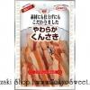 พร้อมส่ง ** Yawaraka Kunsaki ปลาหมึกรมควัน ปลาหมึกเนื้อนุ่มรมควันหอมๆ กินง่าย อร่อยเคี้ยวเพลิน ห่อใหญ่บรรจุ 73 กรัม
