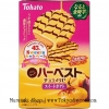 พร้อมส่ง ** Harvest Choco Melise - Sweet Potato บิสกิตแผ่นบาง ราดด้วยครีมรสมันหวานรสชาติเข้มข้น บรรจุ 14 ชิ้น (7 ห่อ x 2 ชิ้น)