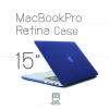 "HardCase MacBook Pro Retina15"" สินค้าราคาพิเศษ"