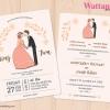 การ์ดแต่งงาน การ์ดเชิญงานแต่งงาน ลายการ์ตูนเจ้าบ่าว-เจ้าสาว D90101
