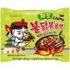 Samyang Hot Chicken Jjajang Ramen มาม่าเผ็ดเกาหลีแบบแห้ง รสบะหมี่ดำจาจังเมียน 140 กรัม มาม่าเกาหลี มาม่าเผ็ดเกาหลี