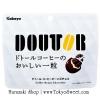 พร้อมส่ง ** Doutor Coffee Beans Chocolate เมล็ดกาแฟอบกรอบหอมกรุ่นเคลือบไวท์และมิลค์ช็อคโกแลต สินค้าจากร้านกาแฟ Doutor ชื่อดังของประเทศญี่ปุ่น บรรจุ 42 กรัม