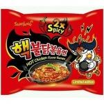 พร้อมส่ง ** Samyang Extreme Hot Chicken Ramen มาม่าเผ็ดเกาหลีแบบแห้ง สูตรเผ็ดมากx2 ขนาด 140 กรัม