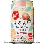 Suntory Horoyoi Chu-Hi [White Peach Sour] ชูไฮรสพีชขาวโซดา เครื่องดื่มสดชื่น ผสมแอลกอฮอลล์อ่อนๆ 3% แต่ออกรสหวานและมีกลิ่นหอมของผลไม้ ดื่มง่าย กรึ่มๆ ไม่มึนและไม่เมา บรรจุ 350ml