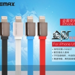 REMAX Lightning to USB Cable Safe&Speed M-COW Steel