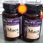มาค่า, SWANSON, Maca 500 mg 60 Caps