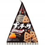พร้อมส่ง ** Petit Cheeza Black Pepper แครกเกอร์ขนาดพอดีคำรสชีสและพริกไทยดำ บรรจุ 45 กรัม