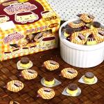 พร้อมส่ง ** Mini Pudding Chocolate ช็อคจิ๋วรูปพุดดิ้ง 1 ชิ้น (ช็อคโกแลตทนร้อนได้ ไม่ละลาย)