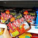 พร้อมส่ง ** Samyang Hot Chicken Flavor Ramen มาม่าเผ็ดเกาหลี แบบแห้ง 140 กรัม มาม่าเกาหลี มาม่าเผ็ดเกาหลี