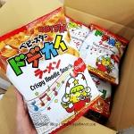 พร้อมส่ง ** Baby Star Original มาม่ากรอบแบบเส้นใหญ่ รสออริจินัล บรรจุ 74 กรัม (สินค้า Made in Japan แต่บรรจุในไทย แพ็คเกจเป็นภาษาไทย)
