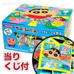 Crayon Shinchan Gummy เยลลี่กัมมี่ลายชินจังและครอบครัว รสโซดา แพ็ค 100 ชิ้น