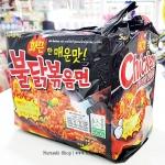 พร้อมส่ง ** Samyang Hot Chicken Flavor Ramen มาม่าเผ็ดเกาหลี แบบแห้ง 140 กรัม (แพ็ค 5 ห่อ)