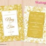 D90042 การ์ดแต่งงาน การ์ดเชิญ ลายดอกไม้สีทอง