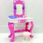 พร้อมส่ง [[สินค้ามือสอง]] ** ชุดโต๊ะเครื่องแป้งเด็ก Toy R Us
