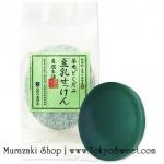 พร้อมส่ง ** Moritaya Tofu Soap 100g สบู่เต้าหู้โมริตะยะสูตรสีเขียว สูตรอ่อนโยนสกัดจากธรรมชาติ คงความสมดุลย์และปรับสีผิวให้กระจ่างใส กระชับรูขุมขน ป้องกันปัญหาสิวและผิวหน้ามัน หน้านุ่มมากๆ ดีมากๆค่ะ