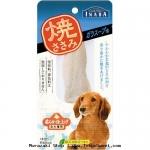 พร้อมสง ** Inaba - Yaki Sasami [Stock Soup] เนื้อไก่ชิ้น ผลิตจากสันในไก่สาวเนื้อนุ่ม รสน้ำซุปต้มกระดูก ให้น้องหมาได้อร่อยแบบเต็มๆ คำ