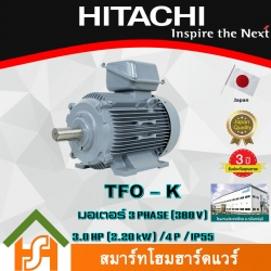 HITACHI MOTOR TFO-K 3.0 HP(2.2kW) ชนิด 4Pole
