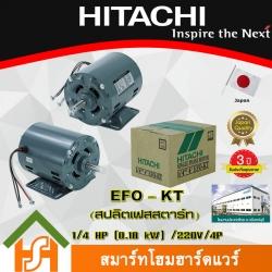HITACHI MOTOR TFO-K : 2.0 HP(1.5kW) ชนิด 2Pole
