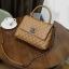 กระเป๋าหนัง รุ่น co-co (Brown) thumbnail 1