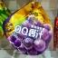 พร้อมส่ง ** QQ Gummy [Grape] กัมมี่องุ่นม่วง คล้ายๆ เยลลี่โคโรโระของญี่ปุ่น รสชาติคล้ายกันเลยค่ะ 1 ห่อบรรจุ 42 กรัม (สินค้ามีอย.ไทย) thumbnail 1