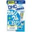 พร้อมส่ง ** DHC Calcium CBP แคลเซียม ซีบีพี (20 วัน) เพื่อกระดูกและฟันที่แข็งแรง มีคุณค่าเท่ากับดืมนม 8 ลิตร thumbnail 1