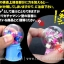 พร้อมส่ง ** Disney mini Eraser in Capsule Toy ยางลบลายดิสนีย์ในตู้หมุนไข่สุดน่ารัก หมุนเล่นได้จริงๆ 1 กล่องใหญ่ (มีทั้งหมด 24 ชิ้น 12 ลาย) thumbnail 6